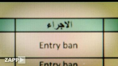 Formular mit dem Text: Entry ban.