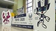 Eine Werbetafel für Olympia in Fukushima von 2020.