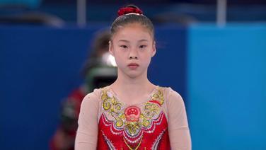 Chenchen Guan