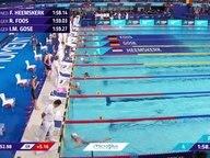 200m Freistil-Vorlauf der Frauen bei den European Championchips