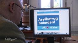 AFD auf dem Bildschirm