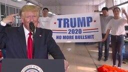 Trump-Fahne für die kommende Präsidentschaftswahl in Amerika.