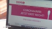 Ein Online-Spendenaufruf der DKMS.