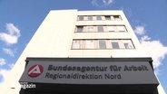 Gebäude der Bundesagentur für Arbeit