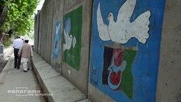 Das ISAF Hauptquartier Kabul von außen. © NDR
