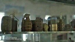 Das afghanische Museum für Minen und Blindgänger. © NDR