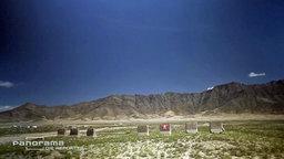 Ehemaliges NATO-Trainingsgelände (Firing Range) bei Bagram, Afghanistan. © NDR