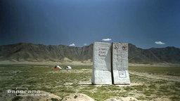 Warnschilder auf dem ehemaligen NATO-Trainingsgelände (Firing Range) bei Bagram, Afghanistan. © NDR