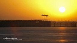 Eine startende Drohne in Afghanistan. © NDR