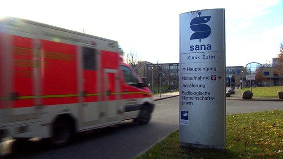 Die Zufahrt zur Sana Klinik in Eutin © NDR