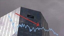 Börsenzahlen der Deutschen Bank im Sinkflug
