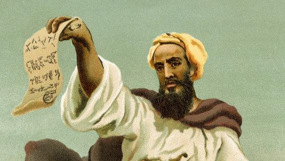 Mohammed Bild