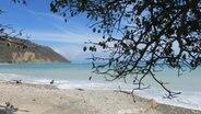 Strand von Costa Rica © NDR Foto: Guido Pauling