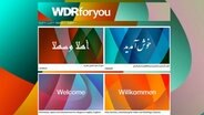WDR for you Startseite