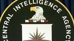 Das Wappen der Central Intelligence Agency (CIA) © dpa / picture-alliance Foto: Paul_J._Richards