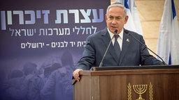 Israels Ministerpräsident Benjamin Netanjahu bei einer Rede. © dpa picture alliance Foto: Guo Yu