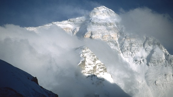 Mount Everest © dpa picture alliance Foto: Serac Adventure Films