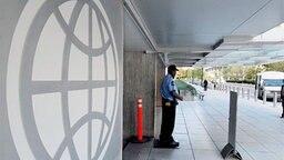 Gebäude der Weltbank in Washington D.C. © picture-alliance Foto: Olivier Douliery