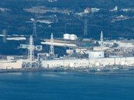 Kernkraftwerk Fukushima nach Bränden und Explosionen. © dpa Foto: Kyodo