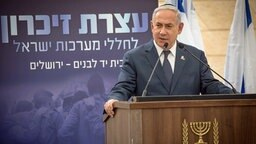 Israels Ministerpräsident Benjamin Netanjahu bei einer Rede. © dpa picture alliance Fotograf: Guo Yu
