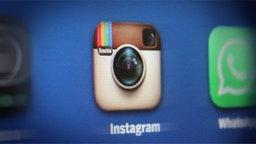 Das Logo von Instagram. © NDR Fotograf: Bildredaktion