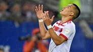 Frust bei HSV-Stürmer Bobby Wood © Witters