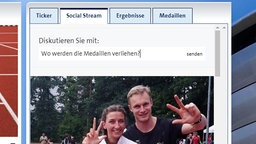 Flypsite-Eingabefeld bei sportschau.de © NDR Foto: Screenshot