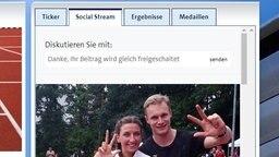 Flypsite-Eingabefeld bei sportschau.de © NDR Fotograf: Screenshot