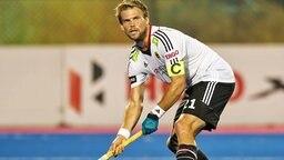 Hockey-Nationalspieler Moritz Fürste © imago/VI Images