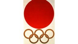 Der traditionelle rote Sonnenball, gewissermaßen das obligatorische Symbol Japans, ist Kernstück dieses Plakats für die XVIII. Olympischen Spiele, die vom 10. bis zum 24. Oktober 1964 in Tokio ausgetragen werden. © picture-alliance / dpa