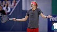 Alexander Zverev hadert beim Masters in Shanghai. © picture alliance/Andy Wong/AP/dpa Foto: Andy Wong
